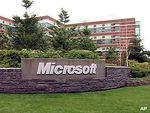 Microsoft обвинил Google в монополизации поискового рынка