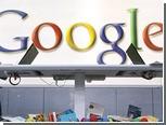 Суд отклонил многомиллионное соглашение Google с книгоиздателями