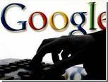 Почтовый сервис Google Mail возобновил работу после сбоя