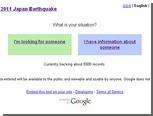 Google запустил модуль для поиска людей в зоне японского землетрясения