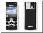 Мессенджер BlackBerry заработает на других платформах