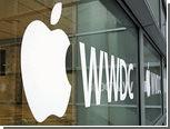 Конференция разработчиков Apple откроется 6 июня