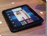 Техноблог назвал стоимость и дату начала продаж планшета TouchPad