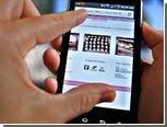 Вышла смартфонная версия браузера Firefox 4
