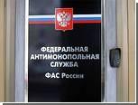 ФАС заведет дело на регистратора RU-CENTER