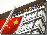 Китай отверг обвинения в блокировке почты Google