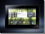BlackBerry назвала цену и дату начала продаж планшета PlayBook