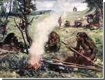 Отсутствие огня поставило под сомнение сообразительность древних людей