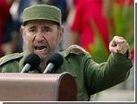 """""""Твиттер Фиделя Кастро"""" перевалил за 100 тысяч подписчиков"""
