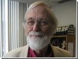 Абелевскую премию дали за дифференциальную геометрию