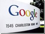 Google разрешил исключать из поиска ненужные сайты