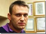 Навальный попал в шорт-лист конкурса The Best Of Blogs