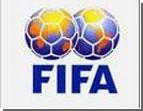 Президент ФИФА сдался. Видеоповторы в футболе таки будут