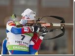Российские биатлонисты провалили эстафету на чемпионате мира