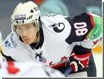 Лучший бомбардир СКА пропустит чемпионат мира по хоккею