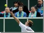 В Чехии обокрали теннисистов сборной Казахстана