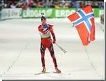 Норвежские биатлонисты отдали призовые пострадавшим от землетрясения в Японии