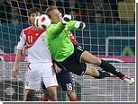 Сборная России по футболу сыграла вничью с Арменией