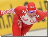 Конькобежец из России завоевал серебро