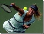 Шарапова назвала свою главную цель в теннисе