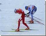 Российские лыжники провалили эстафету в норвежском Холменколлене