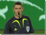 УЕФА назначил арбитра матча Армения - Россия