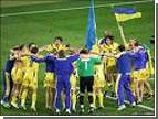 Как ни странно, но букмекеры верят в победу Украины над Италией