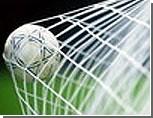 Футбол: сборная России сыграла вничью с Катаром