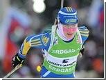 Российские биатлонистки остались без медалей в индивидуальной гонке