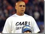 """Болельщики """"Анжи"""" попросили ФИФА защитить Роберто Карлоса от расистов"""