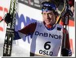 Максим Вылегжанин завоевал серебро на чемпионате мира