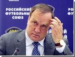 Дик Адвокат пообещал агрессивный футбол в матче с Арменией