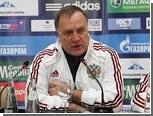 Дик Адвокат назвал идеальный счет матча Армения - Россия
