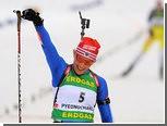 Ольга Зайцева объявила о завершении карьеры