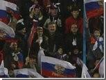 Болельщиков сборной России проверят алкотестером