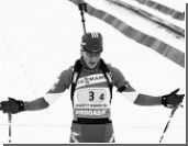 Чемпионат мира по биатлону завершился скандалом
