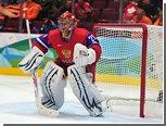 Евгений Набоков вызван в сборную России