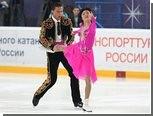 Вероятность переноса ЧМ по фигурному катанию в Москву оценили в 90 процентов