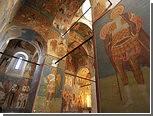 Хранителю Музея фресок Дионисия предложили место слесаря