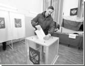 Международные наблюдатели оценили выборы в России