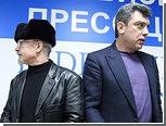 """Лимонов обвинил Немцова в срыве """"смены исторических эпох"""""""