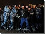 Полиция остановила шествие оппозиции по Тверской