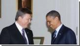 Все четыре  минуты, которые Обама уделил Януковичу, были посвящены страданиям «газовой примадонны»