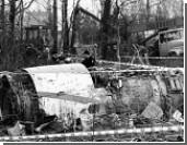 Доклад: Самолет Качиньского не имел права на вылет
