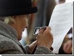 Наблюдатели от СНГ назвали выборы в России свободными и чистыми