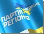 Министр МВД говорит, что в Партии регионов и БЮТ, куда не плюнь, одни взяточники и крохоборы