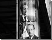 Стали известны все кандидаты в президенты Франции