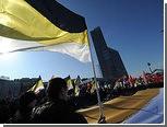 Полиция пресекла шествие националистов по Старому Арбату