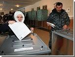 Явка в Чечне достигла 95 процентов