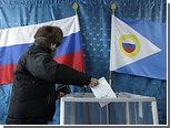 На выборах проголосовали более половины жителей Дальнего Востока